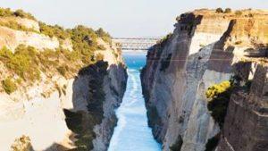 gi-a-eu-greece-corinth-canal-view-through-canal-174826065-i-16-9